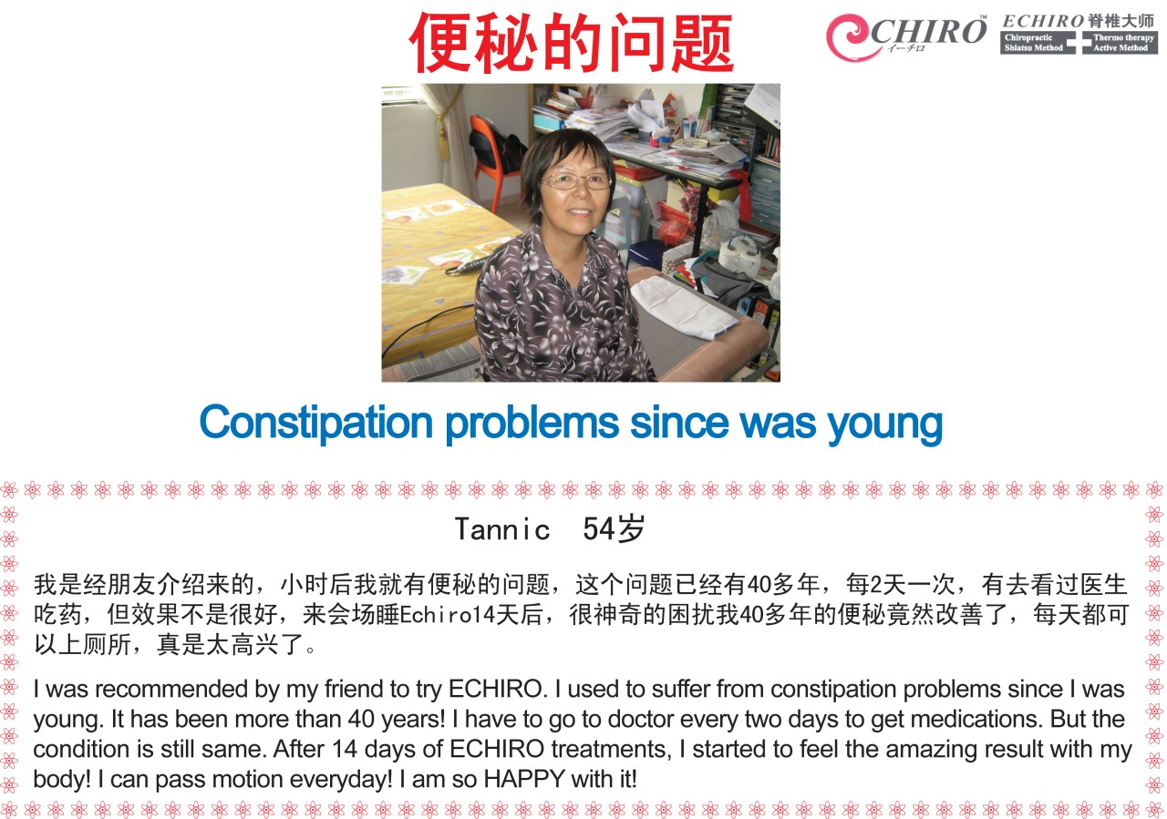 eChiro Spine Stretching Solutions for 40 years of constipation problems