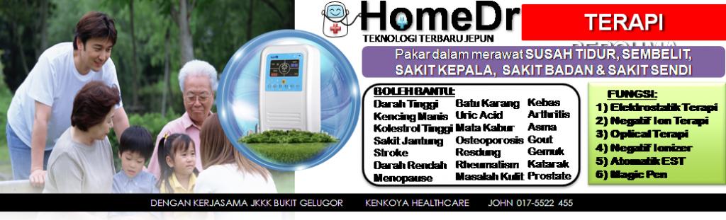 Home Dr Dewan JKKK Bukit Gelugor