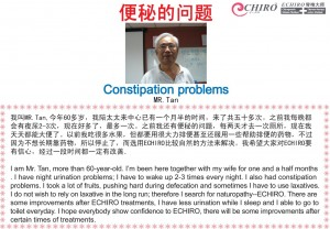 eChiro Spine Stretching Solutions for night urination, constipation